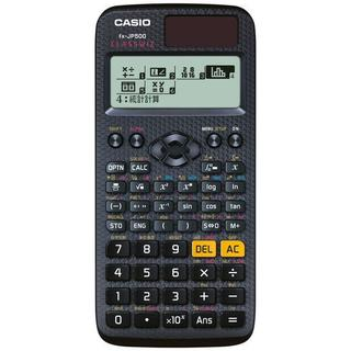 カシオ 関数電卓 高精細・日本語表示 関数・機能500以上 fx-JP500-N