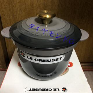 ルクルーゼ(LE CREUSET)の新品 ルクルーゼ   ル・クルーゼ ココットエブリィ   フリント(食器)