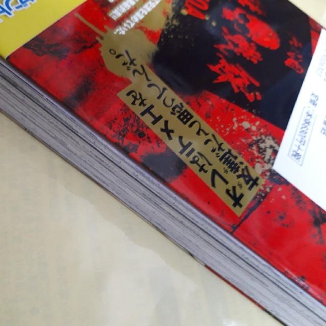 秋田書店(アキタショテン)のWORST外伝ドクロ 4巻/初版・帯付 エンタメ/ホビーの漫画(少年漫画)の商品写真