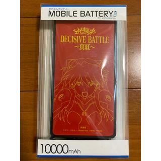 【非売品】エヴァモバイルバッテリー アスカラングレー(その他)