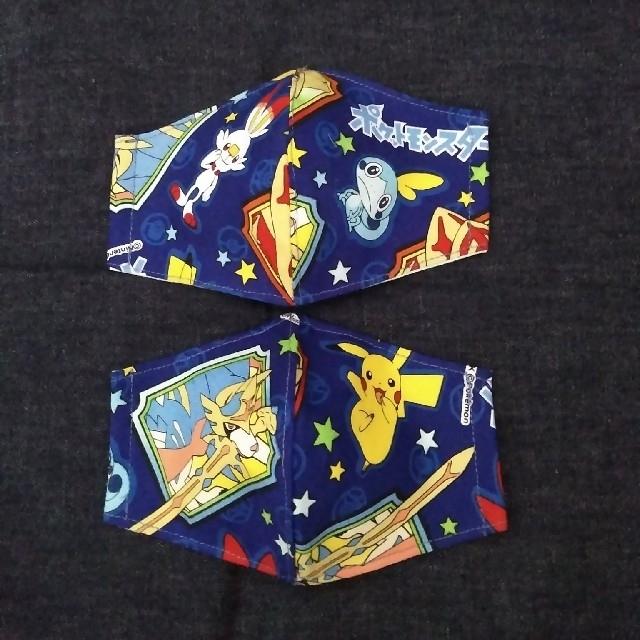 ポケモン(ポケモン)のポケットモンスター インナーマスク 子供用 ハンドメイドのキッズ/ベビー(外出用品)の商品写真