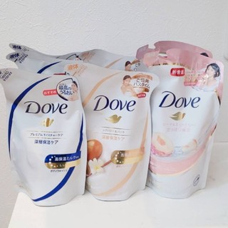 ユニリーバ(Unilever)のダヴボディソープ ダヴ ボディソープ Dove ボディウォッシュ(ボディソープ/石鹸)