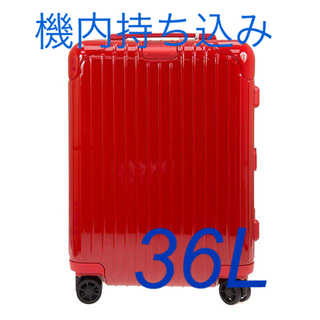 リモワ(RIMOWA)のSALE!リモワ 83253654 機内持ち込み36L  レッド(旅行用品)