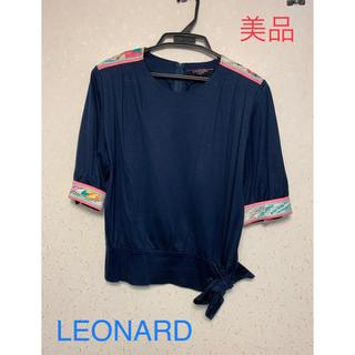 レオナール(LEONARD)のLEONARD レオナール ブラウス トップス(カットソー(半袖/袖なし))