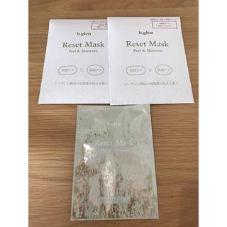 ビーグレン(b.glen)のビーグレン リセットマスク 5枚(パック/フェイスマスク)