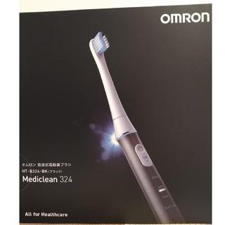 オムロン(OMRON)のオムロン音波式電動歯ブラシ HT-B324-BK(電動歯ブラシ)