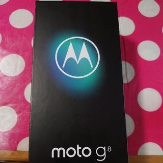 レノボ(Lenovo)のmoto g8 SIMフリー ノイエブルー わけあり品(スマートフォン本体)