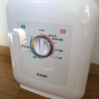 三菱電機 - MITSUBISHI AD-X50-W