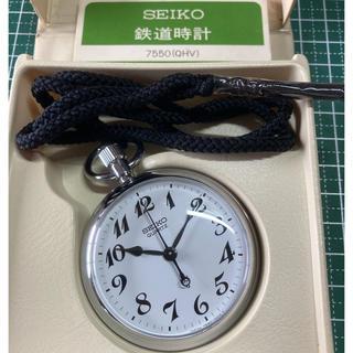 SEIKO - セイコー 鉄道時計