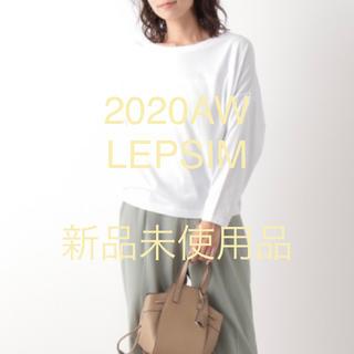 LEPSIM - 20AW【LEPSIM】ワイドドレープ ロンT  カットソー ホワイト