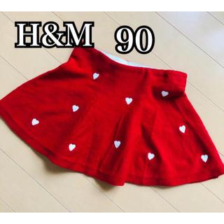 エイチアンドエム(H&M)のH&M ハート ニット スカート 90 赤  レッド キッズ(スカート)
