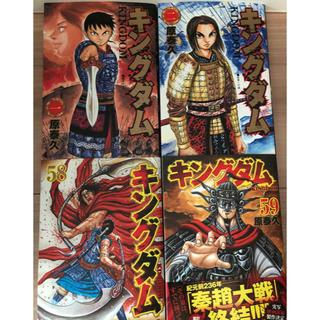 集英社 - キングダム 全巻 1〜59巻セット