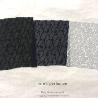 ミナペルホネン(mina perhonen)のミナペルホネン lintu ハギレ 3色(生地/糸)