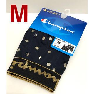 チャンピオン(Champion)のChampion ボクサーブリーフ M(ボクサーパンツ)