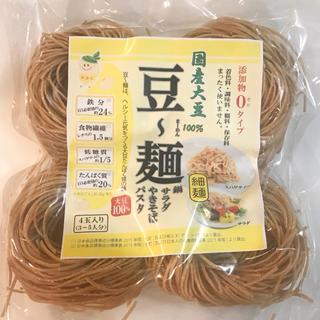 【低糖質麺】まーめん 24玉セット