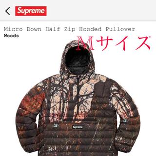 シュプリーム(Supreme)のMicro Down Half Zip Hooded Pullover Mサイズ(マウンテンパーカー)