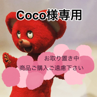 Coco様専用 三味線のバチ2本分(三味線)