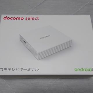 NTTdocomo - ドコモテレビターミナル☆新品未使用