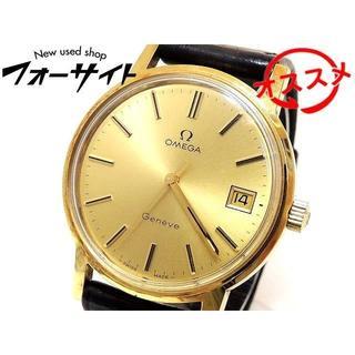 オメガ(OMEGA)のオメガ 時計 ☆ 136.0099 cal:1030 GENEVE(腕時計(アナログ))