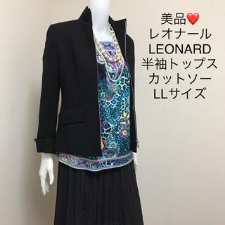 レオナール(LEONARD)の美品❤️ レオナール LEONARD 40サイズ カットソー トップス(カットソー(半袖/袖なし))