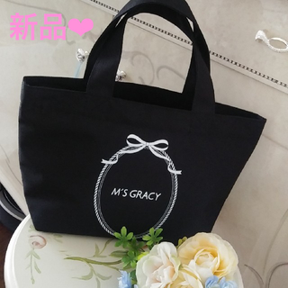 M'S GRACY - ✨🎀🌹エムズグレイシー✨🎀🌹トートバック✨🎀🌹