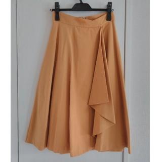 Debut de Fiore - debut de fioreのスカート