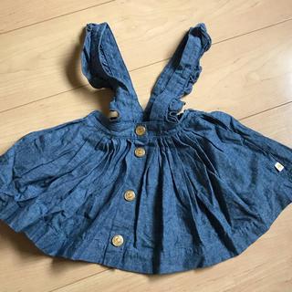 kate spade new york - ケイトスペード  スカート