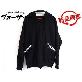 シュプリーム(Supreme)のシュプリーム パーカー ■ (S) ブラック カラーブロック(ブルゾン)