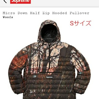 シュプリーム(Supreme)のweek8 Micro Down Half Zip Hooded  (ダウンジャケット)