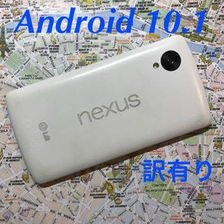 LG Electronics - nexus5 Android10.1 16GB SIMフリー 訳あり