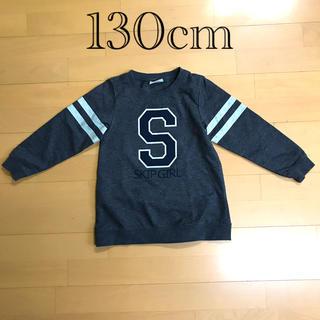 130cm  長袖 Tシャツ トップス(Tシャツ/カットソー)
