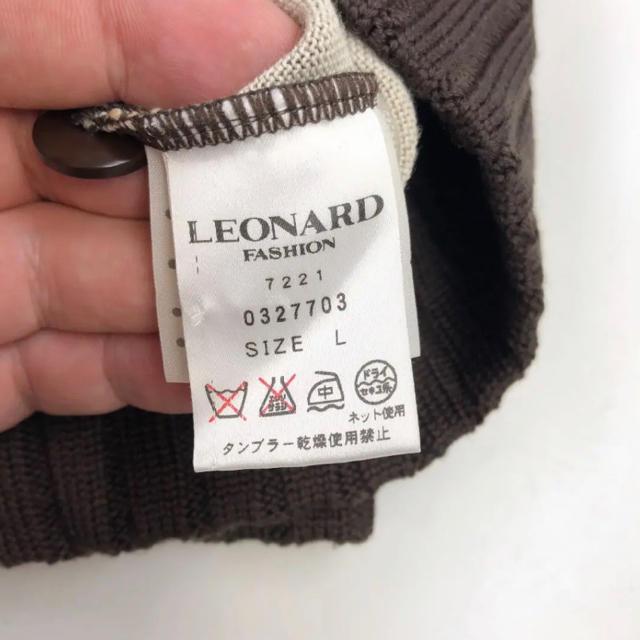 LEONARD(レオナール)の美品!LEONARD ニット カーディガン(L) レディースのトップス(カーディガン)の商品写真