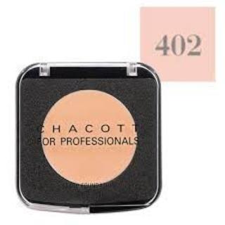 チャコット(CHACOTT)のチャコット ステージファンデーション 402  Chacott Cosmetic(ファンデーション)