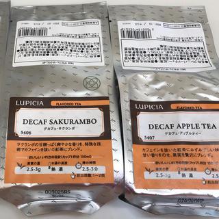 ルピシア(LUPICIA)のLUPICIA 紅茶 2袋(茶)