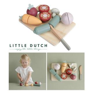こどもビームス - Little dutch リトルダッチ 新作 野菜セット 木製 おままごと