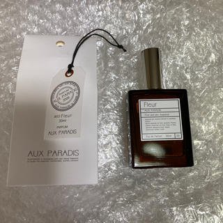 オゥパラディ(AUX PARADIS)のAUX PARADIS フルール オードパルファム 30ml(香水(女性用))