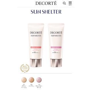 コスメデコルテ(COSME DECORTE)の新品 コスメデコルテ サンシェルター トーンアップCC 10(化粧下地)