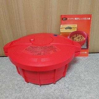 マイヤー(MEYER)のマイヤー 電子レンジ圧力鍋(鍋/フライパン)