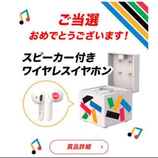 コカコーラ(コカ・コーラ)のコカ・コーラ オリジナル スピーカー付きワイヤレスイヤホン Bluetooth(ヘッドフォン/イヤフォン)