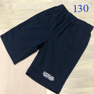 セントラル 体操 ハーフパンツ 130(パンツ/スパッツ)