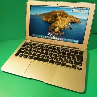 マック(Mac (Apple))のMacbook Air A1465(ノートPC)