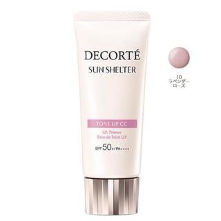 コスメデコルテ(COSME DECORTE)のコスメデコルテ サンシェルタートーンアップCC  残量7割(CCクリーム)
