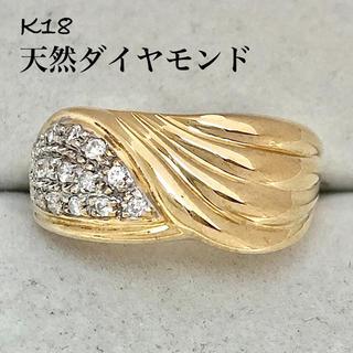 最高級 天然 ダイヤモンド 0.23ct K18 ゴールド ダイヤ リング 指輪(リング(指輪))