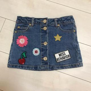 kate spade new york - ケイトスペード デニムスカート