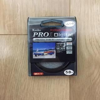 ケンコー(Kenko)のkenko ケンコー PRO1D 保護フィルター 58mm(フィルター)