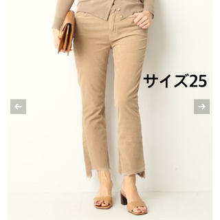DEUXIEME CLASSE - MOTHER CORDUROY INSIDER CROP■サイズ25■新品