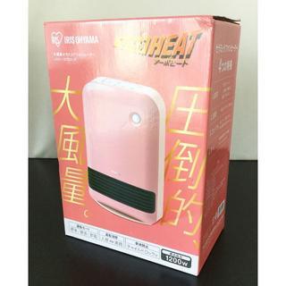 アイリスオーヤマ(アイリスオーヤマ)の新品 アイリスオーヤマ セラミックファンヒーター(電気ヒーター)