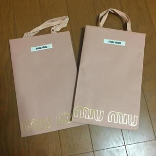 ミュウミュウ(miumiu)のmiumiu  ショップ袋2枚(ショップ袋)