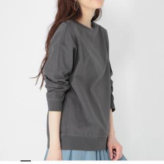 スタディオクリップ(STUDIO CLIP)のリファルコ ロングTシャツ スタディオクリップ (Tシャツ(長袖/七分))
