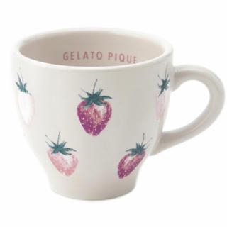 gelato pique - ★お値下げ★人気完売★【新品未使用】ジェラートピケ ストロベリーマグカップ